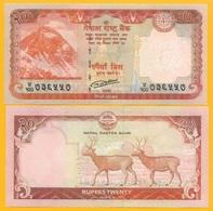 Nepal 20 Rupees P-78 2016 UNC Banknote - Nepal