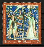 Egypt - 1972 - Pair - ( Tutankhamen In Garden ) - MNH (**) - Poste Aérienne