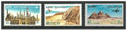 Egypt - 1972 - ( Azhar Mosque, Temples At Abu Simbel & Pyramids At Giza ) - MNH (**) - Poste Aérienne
