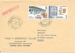 ESPAGNE     -  VILADECANS BARCELONA     -   SUR LETTRE POUR LA FRANCE  -  1980    - - 1971-80 Briefe U. Dokumente