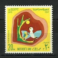 Egypt - 1972 - ( Mother's Day - Bird Feeding Young ) - MNH (**) - Giorno Della Mamma