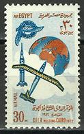 Egypt - 1972 - ( International Aerospace Education Conference, Cairo ) - MNH (**) - Poste Aérienne