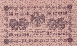 Russie 25 Rouble 1918 - Russia