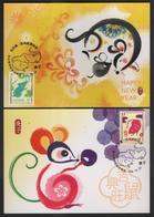 Taiwan R.O.CHINA - Maximum Card.- New Year's Greeting Postage Stamps 2019 - Cartes-maximum