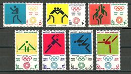 Egypt - 1972 - ( 20th Olympic Games, Munich, 8/26-9/11 - Sports ) - MNH (**) - Poste Aérienne