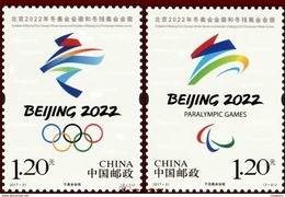 2017-31  CHINA BEIJING WINTER OLYMPIC&PARALYMPIC GAME STAMP 2V - Winter 2022: Peking