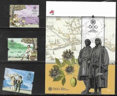PORTUGAL,  2019, MNH, DRINKS,600 YEARS  FROM THE DISCOVREY OF MADEIRA, SHIPS, DOGS, MUSIC, 3v +S/SHEET - Histoire