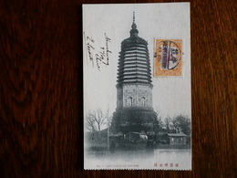 "CHINE CHINA Carte De Liaoyang , Oblitéré ""Newschwang"" 2 Scans  Cancelled - Chine"