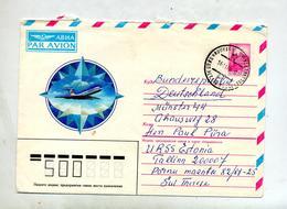Lettre Entiere 50 Palais Cachet Illustré Avion - 1923-1991 UdSSR