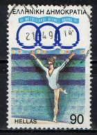 GRECIA - 1991 - GIOCHI DEL MEDITERRANEO AD ATENE - USATO - Oblitérés