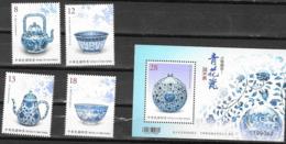 TAIWAN, 2019, MNH, ART, ANCIENT ART TREASURES, PORCELAIN, VASES, 4v (EMBOSSED) +S/SHEET - Porcelain