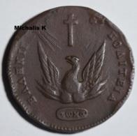 5. 20 Lepta 1831 - Gov, Kapoditrsias - Variety 486 PAC - Grecia