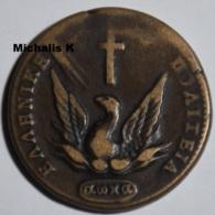 21. 10 Lepta 1831 - Gov, Kapoditrsias - Variety 427 PAC - Grèce