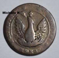 41. 10 Lepta 1830 - Gov, Kapoditrsias - Variety 300 PAC - Grecia