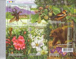 Ukraine 2018 Flora & Fauna Of Carpathian Biosphere Reserve Flowers Bird Bear Beetle SS Of 6v MNH - Other