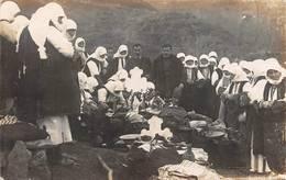 Macédoine Enterrement ?? Guerre Campagne D'Orient - Macedonia
