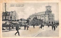 Uskub Skopje - Macédoine