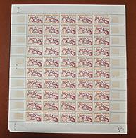 Feuille Complète De 50 Timbres FRANCE 1953 N°965 * (JEUX OLYMPIQUES D'HELSINKI 1952. HIPPISME. 75F) - Feuilles Complètes