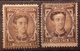 ESPANA SPAIN ESPAGNE, Alfonso XII 1876, 2 Nuances Du 25 C Marron / Brun Foncé  , Yvert No 166 ,  Neufs (*)  TB - Ungebraucht