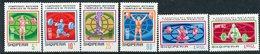 ALBANIA 1973 Weightlifting World Championship  MNH / **.  Michel 1656-61 - Albanie