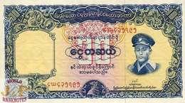 BURMA 10 KYATS 1958 PICK 48a AUNC WITH PIN HOLES - Billets