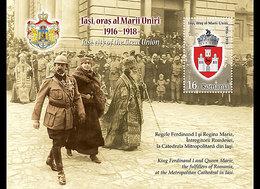Romania 2017 / Iasi, City Of The Great Union / S/S - 1948-.... Repúblicas