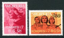 ALBANIA 1973 Women's Associations Congress MNH / **.  Michel 1628-29 - Albania