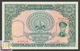 BURMA 100 KYATS 1958 PICK 51a UNC WITH PIN HOLES - Billets