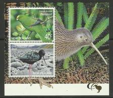 NEW ZEALAND  2000  BIRDS  LIMITED EDITION SHEET MNH - Non Classés