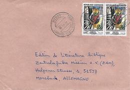 Gabon 1996 Libreville Painting Moundounga Cover - Gabon (1960-...)