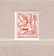 1982 Nr S84** Zonder Scharnier.Heraldieke Leeuw. - Officials