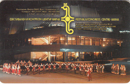 BULGARIA - Festival Complex Varna, 07/99, Tirage 20,000, 400 U, Used - Bulgarie