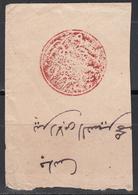 Postes Chérifiennes Cachet De EL KSAR. Color Rojo - Maroc (1891-1956)