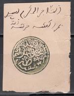 Postes Chérifiennes Cachet De MAZAGAN. Color Verde - Maroc (1891-1956)