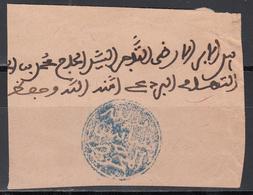 Postes Chérifiennes Cachet De MAKNES. Color Azul - Maroc (1891-1956)