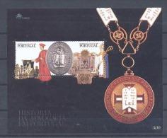 Año 2003 Hoja Nº 191 Justicia (Nueva) - Blocks & Kleinbögen