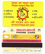 BANGLADESH 1994 - BAN8 50u Year Of The Child MINT URMET NEUVE (CN1116 - Bangladesh