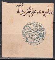 Postes Chérifiennes Cachet De MOGADOR. Color Azul - Maroc (1891-1956)