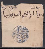 Postes Chérifiennes Cachet De TETOUAN. Color Azul - Maroc (1891-1956)