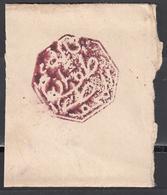 Postes Chérifiennes Cachet De TETOUAN. Color Rojo - Maroc (1891-1956)