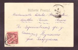SC-19-65 OPEN LETTER FROM LISBOA TO MOSCOW. - Covers & Documents