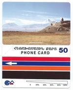 ARMENIA 50u VIEW Arménie MINT URMET NEUVE (BK1216 - Arménie