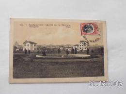 Burgas. - Hafengarten. (17 - 6 - 1914) - Bulgarien