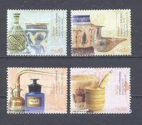 Año 2003 Nº 2713/6 La Farmacia Y Los Medicamentos - 1910-... Republik