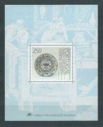 Año 1990 Hoja Nº 70 Ceramica Portuguesa Del Siglo XVII - Blocks & Kleinbögen