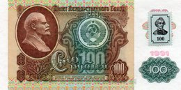 TRANSNISTRIA=N/D-1994   100  RUBLEI       P-7        UNC - Billets