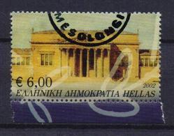 GREECE STAMPS 2002/ ATHENS 2004:ANCIENT ESTABLISHMENTS  -30/10/02-USED-COMPLETE SET - Estate 2004: Atene