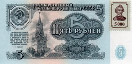 TRANSNISTRIA=N/D-1994   5000  RUBLEI       P-14A        UNC - Banknotes