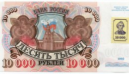 TRANSNISTRIA=N/D-1994   10.000  RUBLEI       P-15        UNC - Banknotes