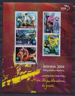 GREECE STAMPS ATHENS 2004:BODY AND MIND SHEETLET-9/9/ 03-USED - Grèce